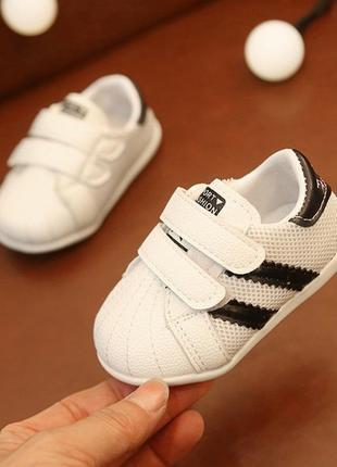 Кроссовки кеды для малышей все размеры