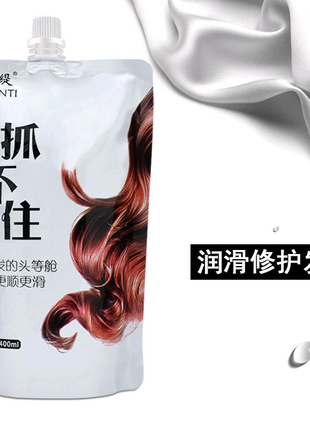 Маска кондиционер для волос 400мл