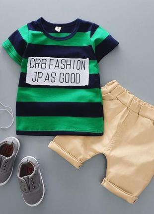Костюм шорты модный в полоску