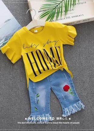 Костюм футболка модная шорты джинсовые бахрома необработанный ...
