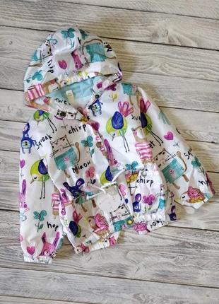 Ветровка весна лето сетка для девочки куртка