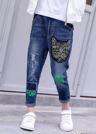 Джинсы с паетками модные кошка кот