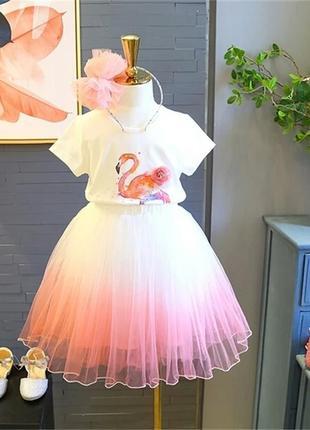 Костюм фламинго переход градиент футболка юбка фатин пачка