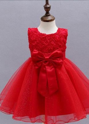 Платье нарядное  шикарное  фатин розы