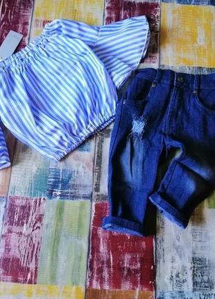 Костюм  блуза в полоску джинсы модный для стильной девченки