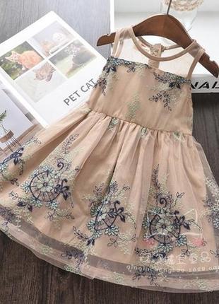 Платье шикарное вышивка сетка фатин