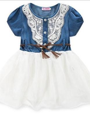 Платье нарядное кружево сетка фатин  коттон