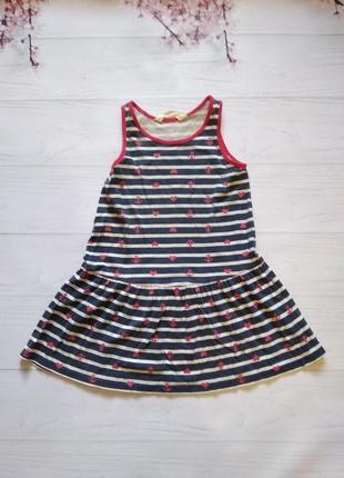 Платье сарафан  в полоску якорь сердечко от h&m