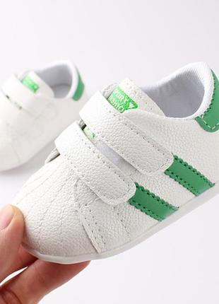 Кроссовки кеды для малышей унисекс