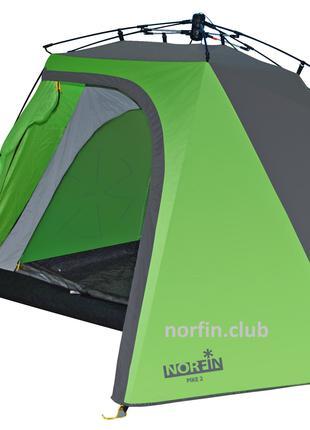Палатка 2-местная полуавтомат Norfin Pike 2 (NF-10404)