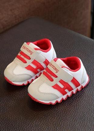 Кроссовки кеды модные  для малышей