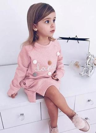 Туника платье свитер длинный кофта  пудра