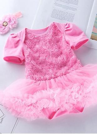 Боди нарядное кружевное  пачка фатин юбка  для принцессы