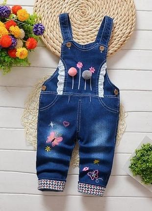 Комбинезон джинсовый модный для девочки