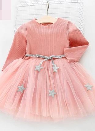 Платье нарядное сетка пышное