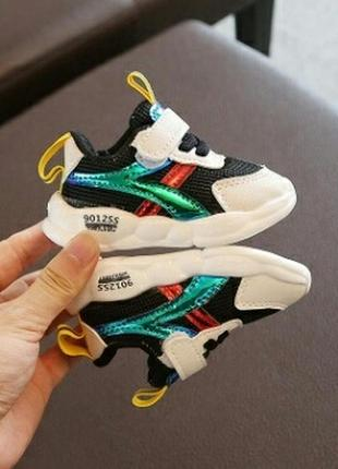 Кроссовки стильные  для малышей