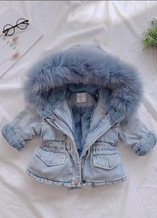 Парка зимняя на меху тёплая модная