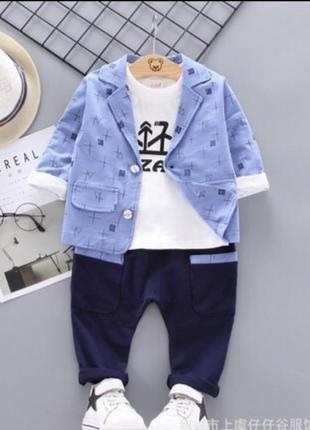 Костюм для мальчика тройка пиджак