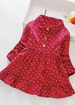 Платье волан сердечко