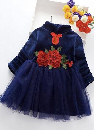 Платье плюш тёплое цветы фатин евросетка сетка