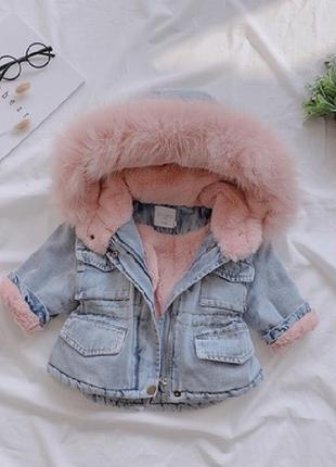 Парка мех розовая тёплая зима