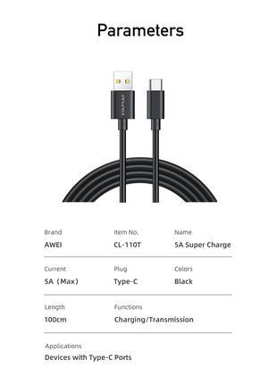 Универсальный USB кабель Type-C 5A-передача данных быстрая зарядк