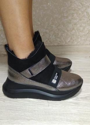 Супер ботиночки!