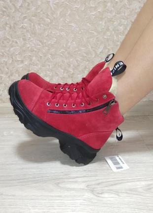Идеальные зимние ботинки!
