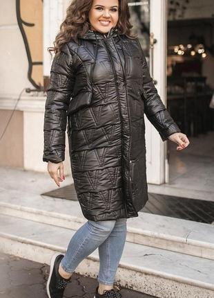 Женская куртка пуховик синтепон 200