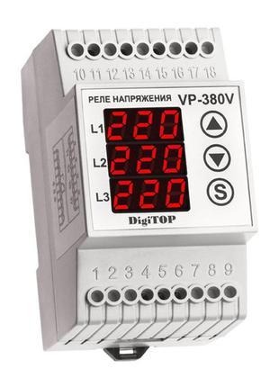 Реле напряжения трехфазное DigiTOP VP-380V (реле напруги 380В)