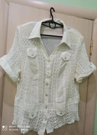 Рубашка с коротким рукавом большого размера