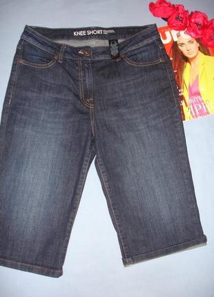 Женские шорты джинсовые размер 44 / 10 темные бриджи