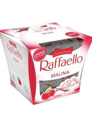 Конфеты Ferrero Raffaello Raspberry 150 g