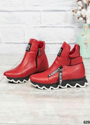 ❤ женские красные зимние кожаные спортивные ботинки сапоги бот...