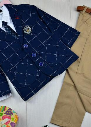 Нарядный школьный костюм, пиджак, рубашка, брюки