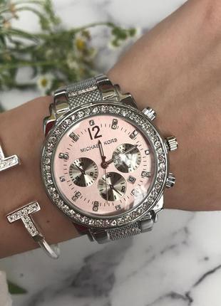 Часы женские с розовым циферблатом