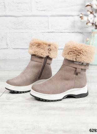 ❤ женские бежевые зимние ботинки сапоги ботильоны на шерсти ❤