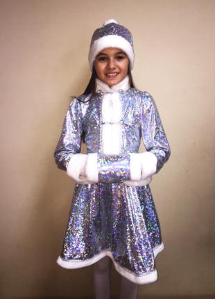 Детский новогодний  костюм Снегурочки Хрустальной,  4-12 лет