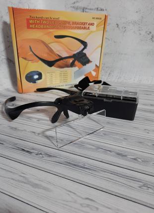 Бинокулярные очки с подсветкой 9892B