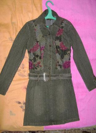 Необыкновенно красивое котоновое платье расшитое бисером