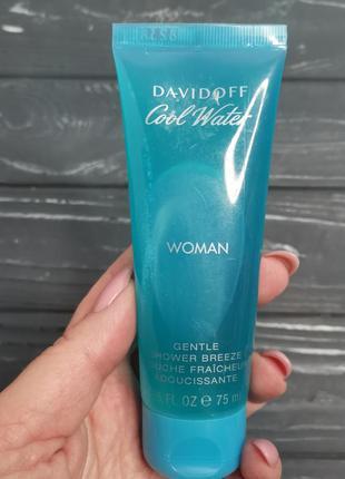 Парфюмированый гель для душа 75 ml davidoff cool water