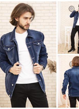 Джинсовая куртка мужcкая