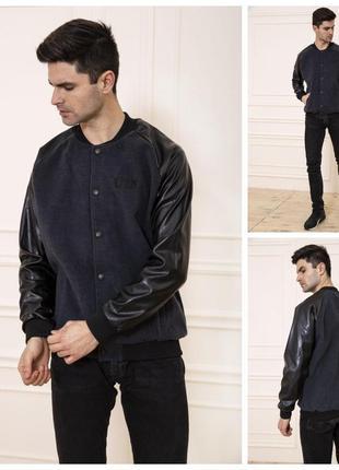 Куртка бомбер мужская с кожаными рукавами