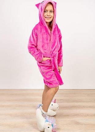 Халат детский теплый, розовый