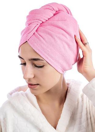 Тюрбан махровый, полотенце чалма, розовый