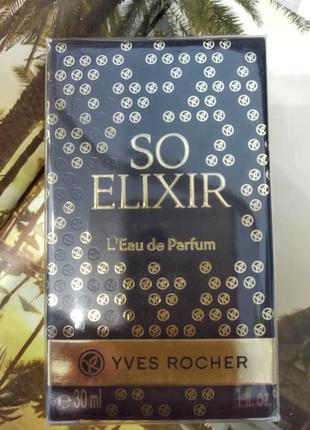 "Парфумована вода yves rocher ""so elixir"" 30мл"