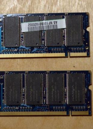 Оперативна пам'ять DDR до ноутбука Asus A6000 (512 Мб)