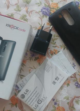 LG G3s (2 сімкарти)