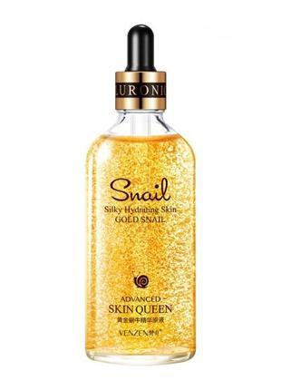 Восстанавливающая сыворотка Venzen Snail Gold 100 ml