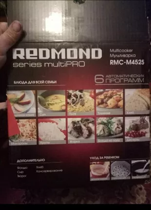 Мультиварка Redmond RMC-M4525,редмонд